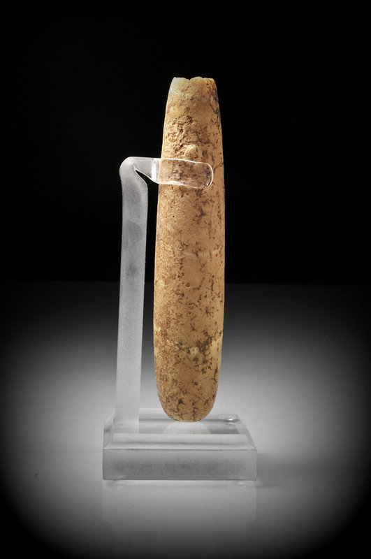 Ancient Egyptian Alabaster Vase 1200 Bc For Sale Antiques