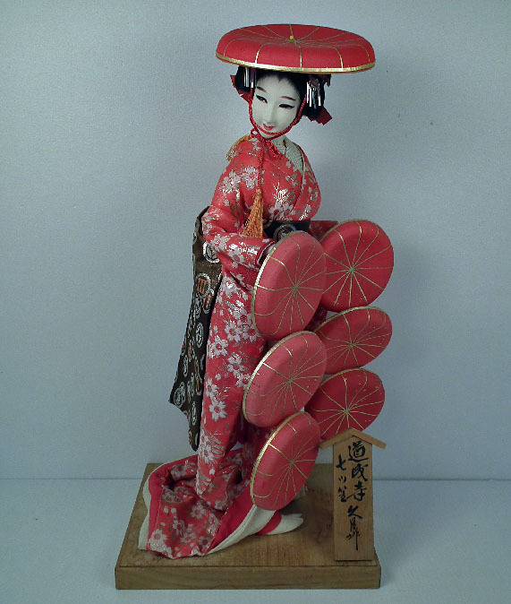 Huge Old Japanese Geisha Courtesan Doll Showa Period For