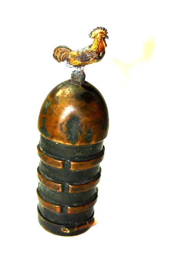 Howitzer Cock 64