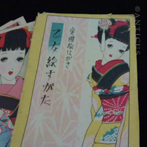 Nine Japanese Vintage Postcards, Anime Style Eyes  (C14992