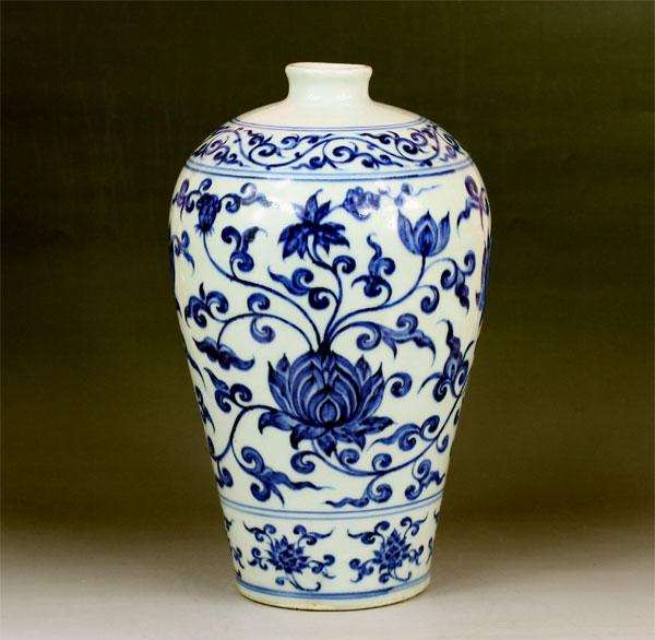 Ming Vase For Sale Vases Sale