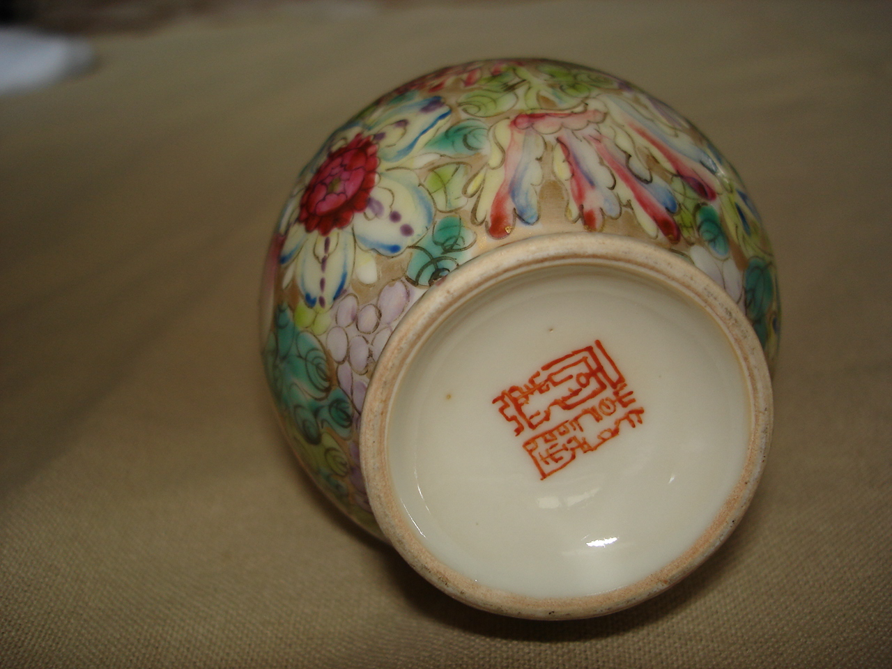 Chinese Floral Vase For Sale Antiques Com Classifieds