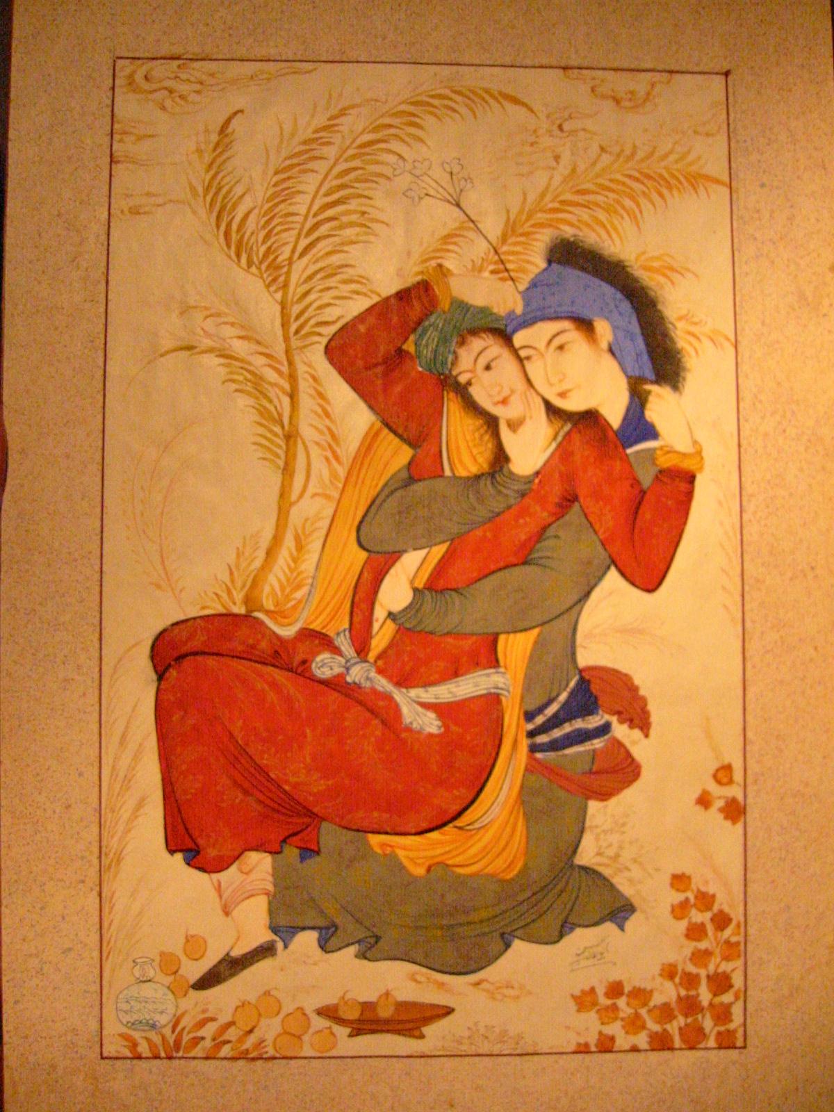 Persian Safavid Miniature Signed Manuscript Hand Painted Art Khatam
