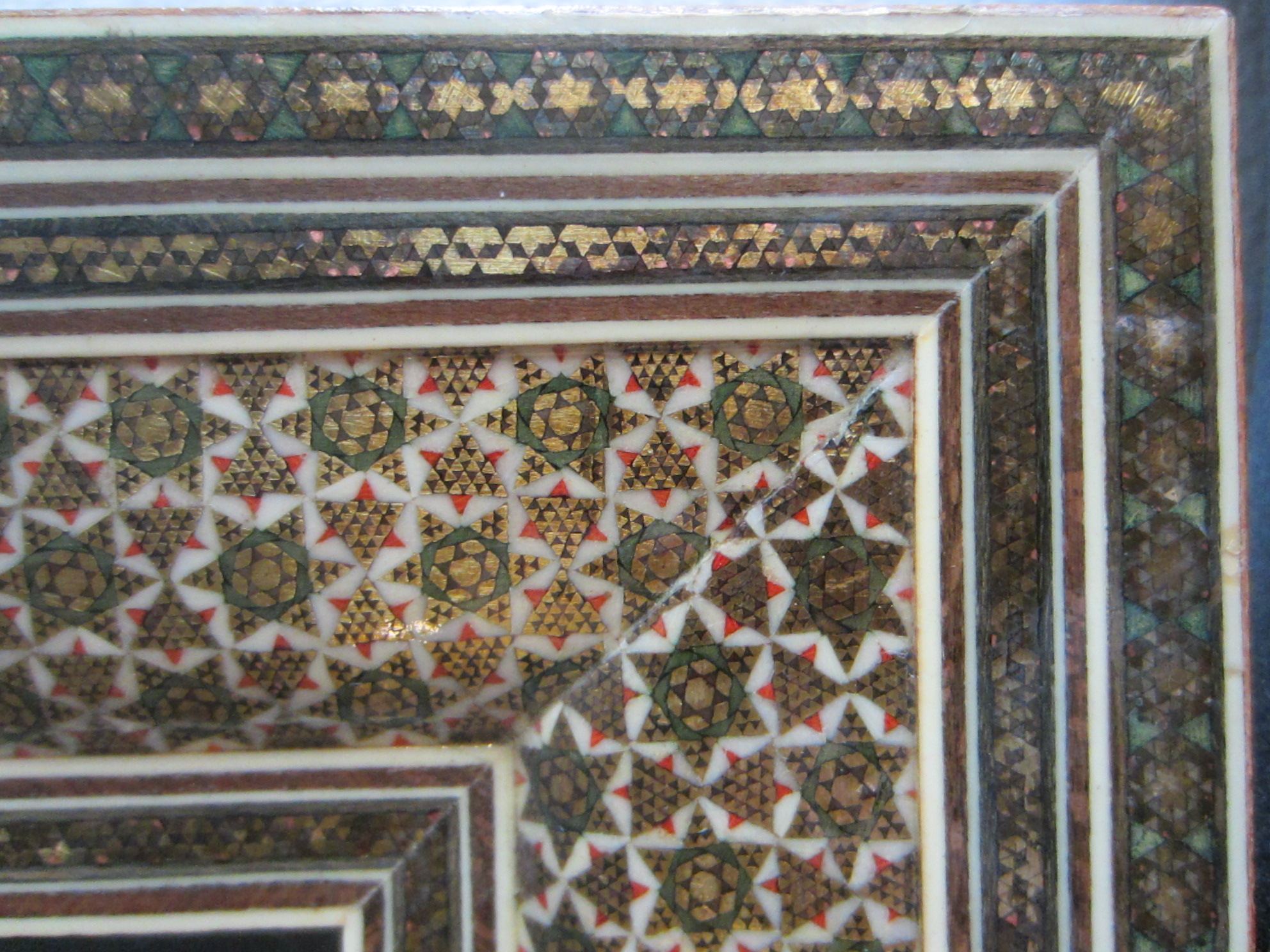 Etched Metal Persian Copper Art Inlaid Khatam Frame For