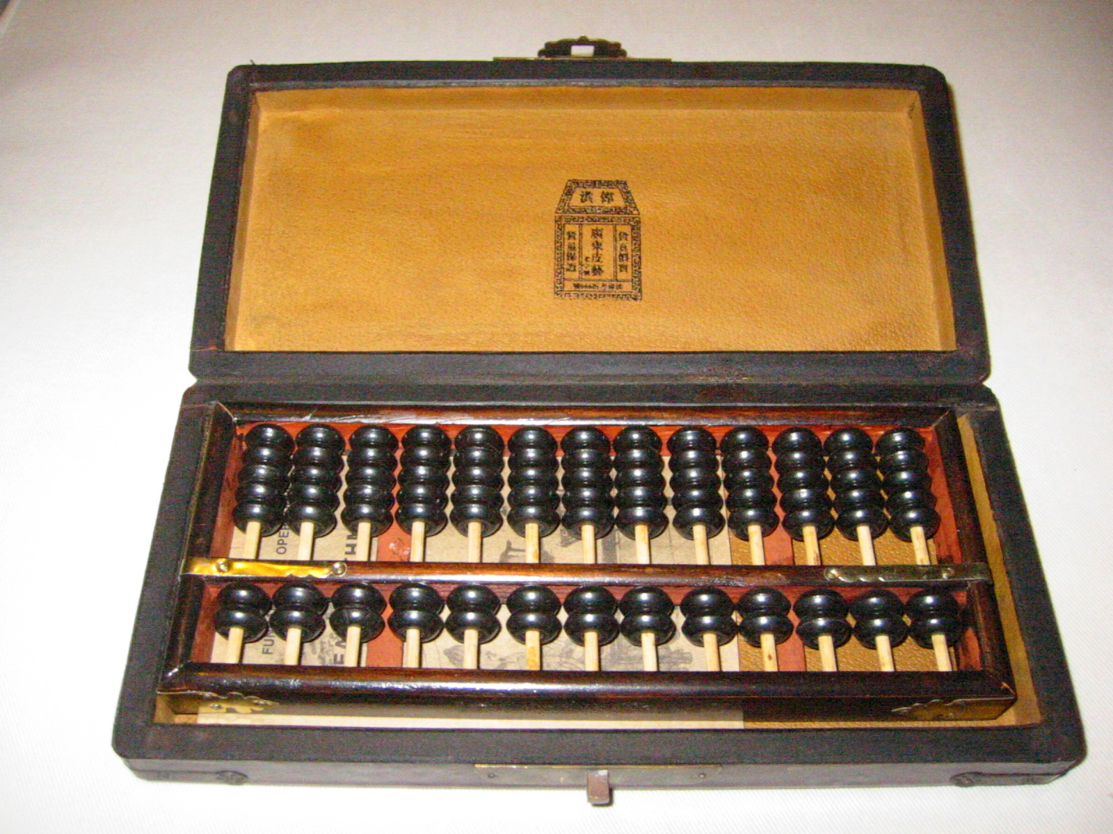 Chinese Abacus For Sale Antiques Com Classifieds