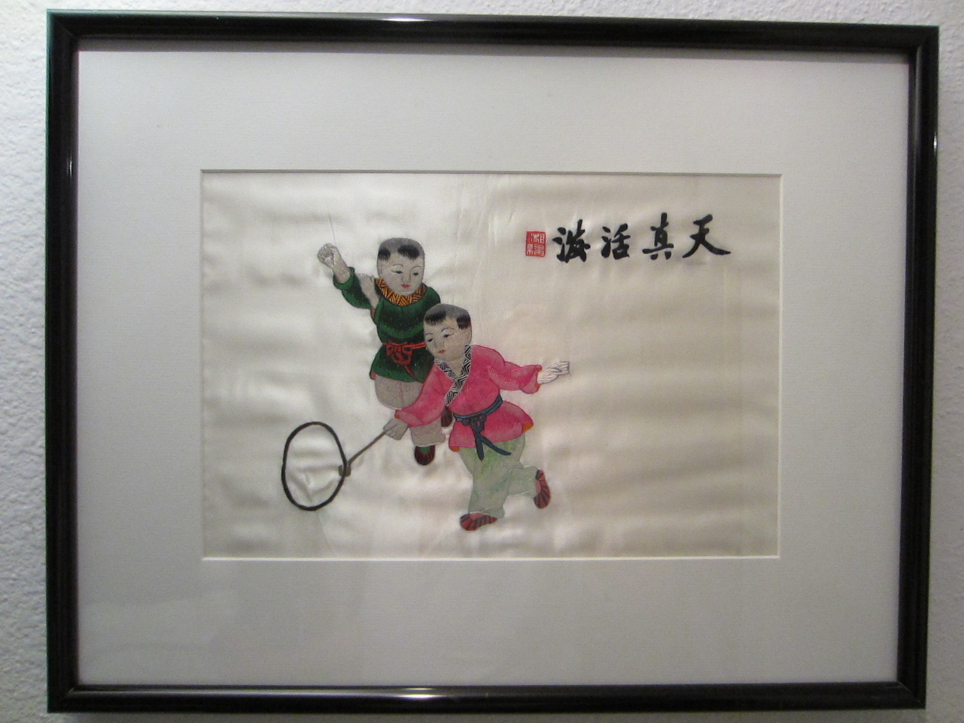 Japanese Silk Embroidery Signed Framed Art For Sale Antiques Com