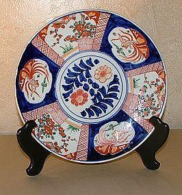 & Antique Imari Plate For Sale | Antiques.com | Classifieds