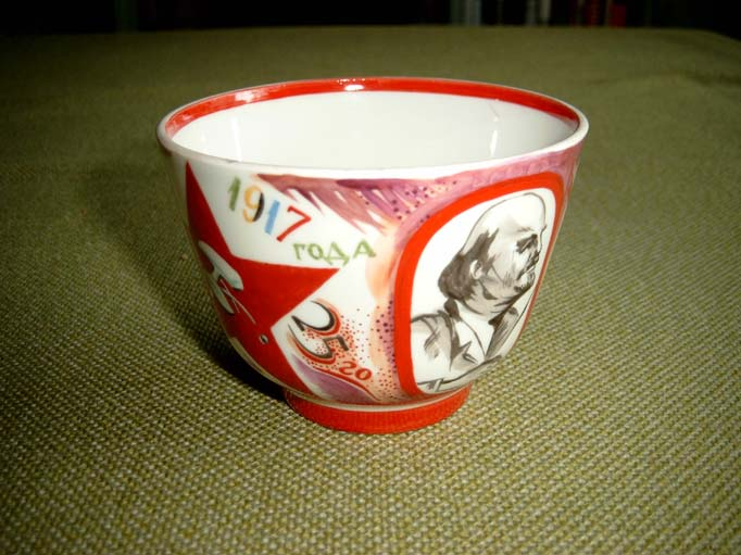http://www.antiques.com/vendor_item_images/ori_3378_815129837_1128990_adamovich_Lenin_cup_D_side.jpg