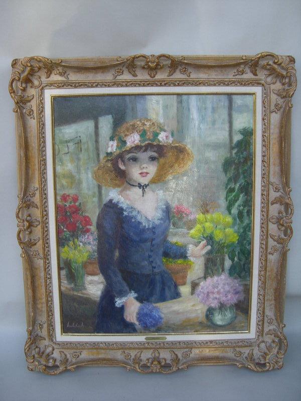 Antique Portrait Painting For Sale