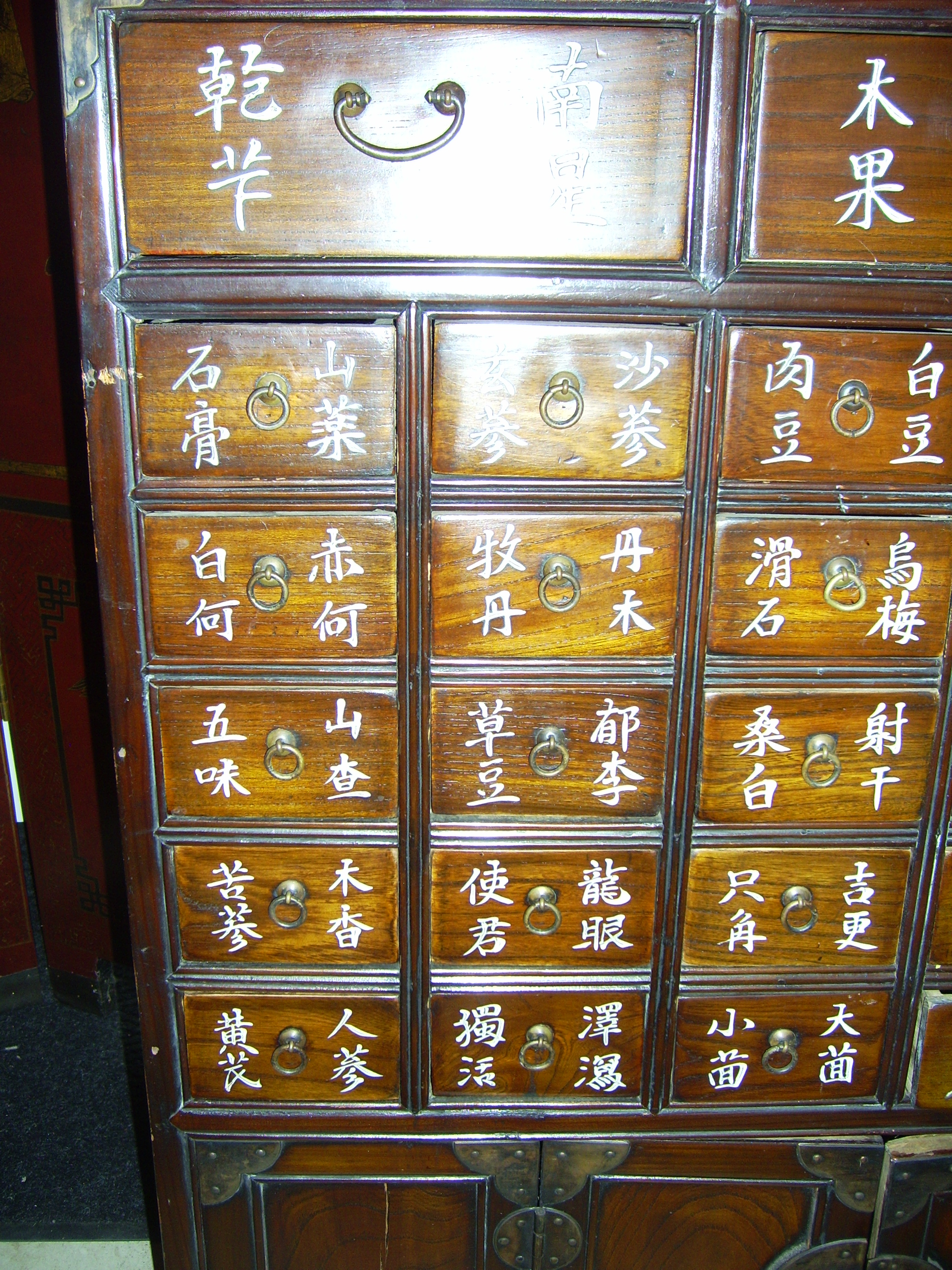 Japanese Apothecary Chest Labeled Drawers Mid 19th C For