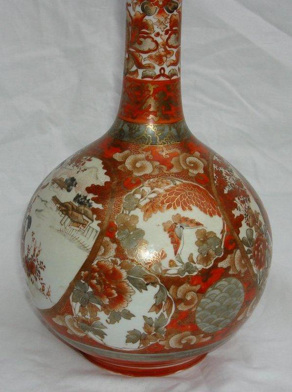 Vintage Japanese Vase 115
