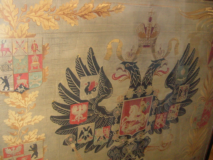 Important Imperial Russian Tapestry Banner For Sale