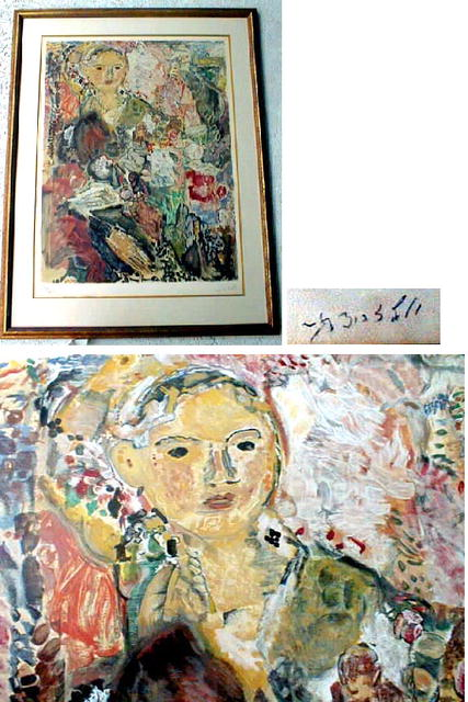 Judaica original signed lithograph zaritsky for sale