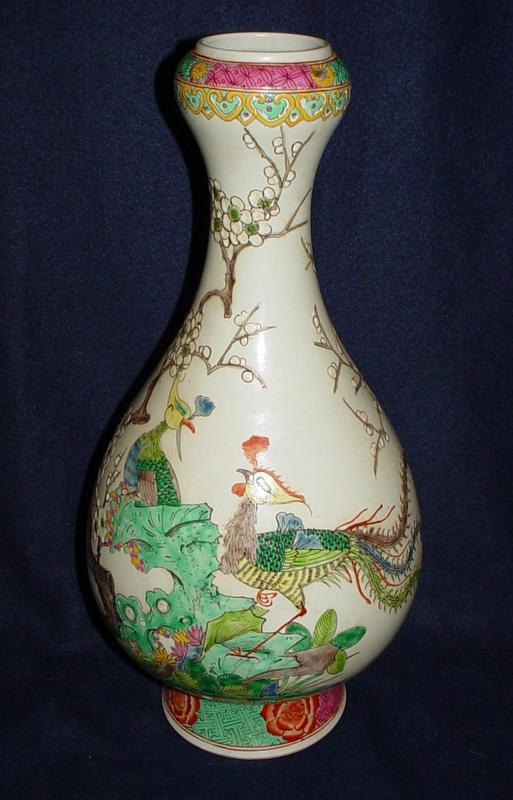 Large Phoenix And Cherry Blossom Chinese Vase For Sale Antiques