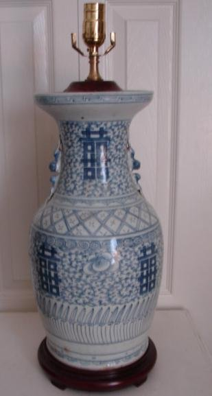 C 1880 Pair Of Chinese Double Happiness Vases Lamps For Sale