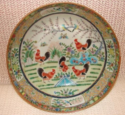 CHINESE EXPORT ROOSTER PATTERN 8\  PUNCH BOWL - For Sale & CHINESE EXPORT ROOSTER PATTERN 8\