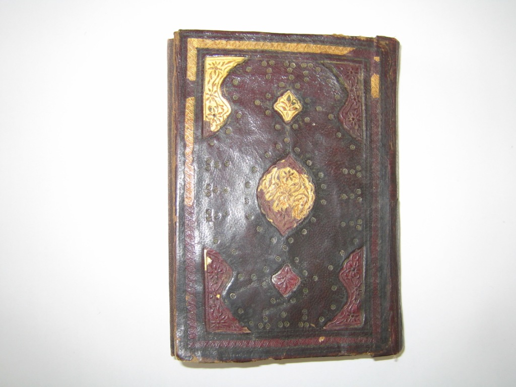 Old Book Covers For Sale : Very rare original handwritten quran for sale years