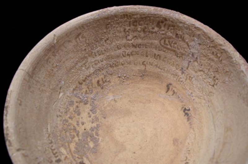 Babylonian Jewish Incantation Magic Bowl 6th Cent  C E  For