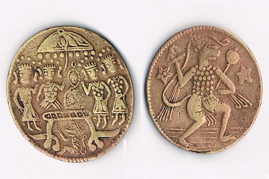 mco coin price prediction