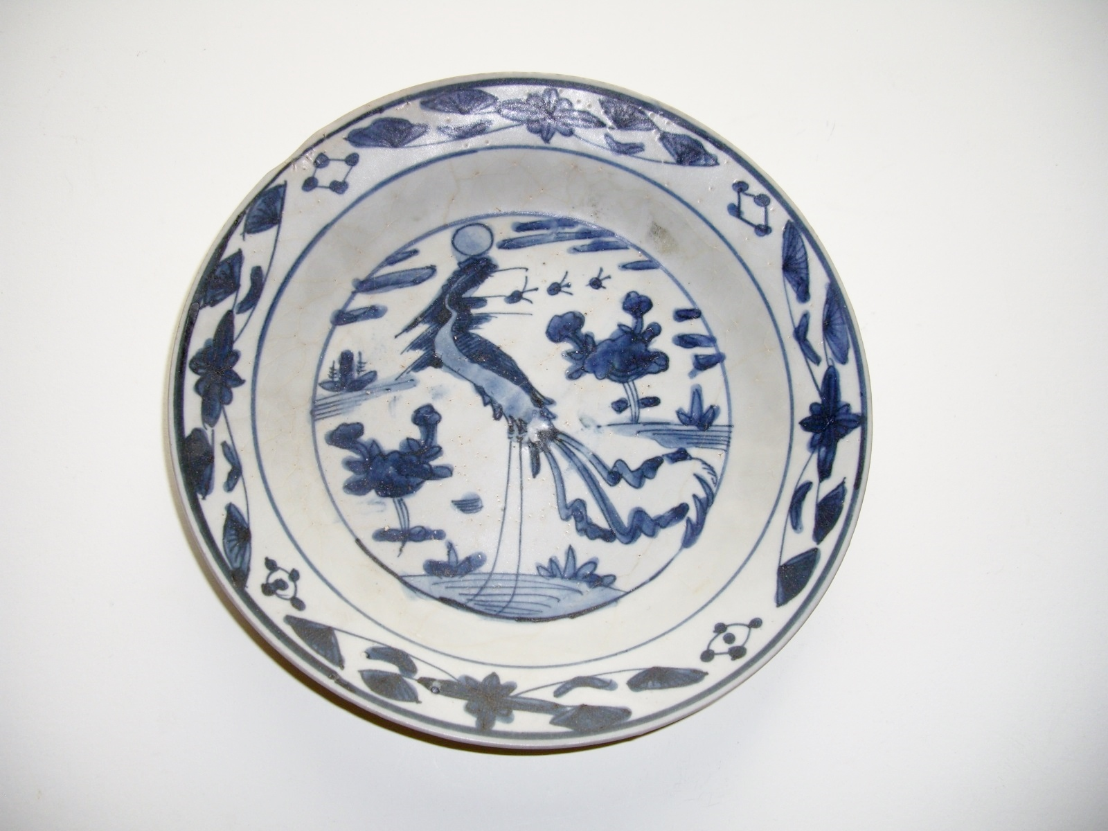This Ming Chinese blue and white plate with bird decoration is 8-1/2\  in diameter 1-3/4\  high. It has an amusing bird painted in the center ... & Chinese Ming Blue White Bird Bowl Plate Swatow For Sale   Antiques ...