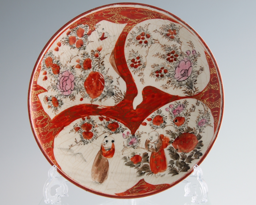 Antique Japanese Kutani Plate Figural Scene - For Sale & Antique Japanese Kutani Plate Figural Scene For Sale | Antiques.com ...