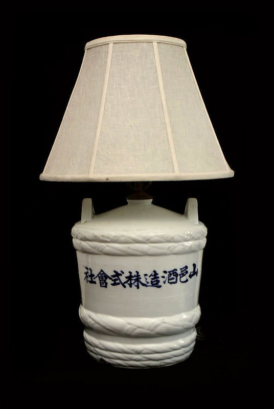 Large Japanese Pottery Saki Jug Now A Lamp For Sale