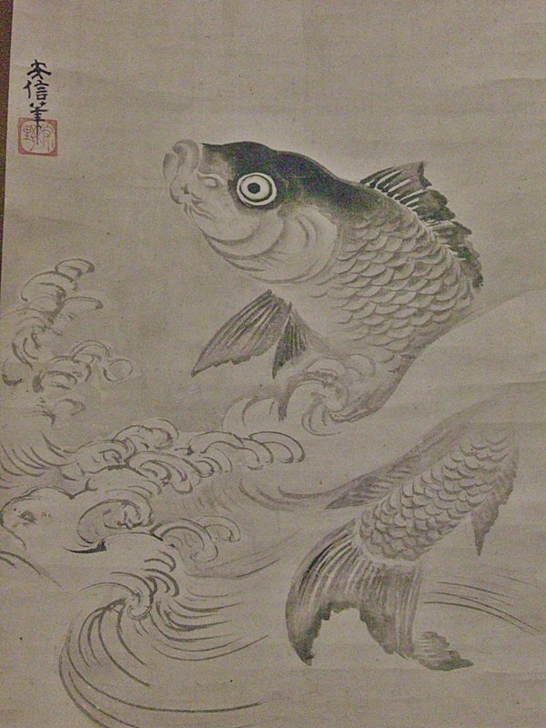 Antique japanese early edo p kano yasunobu carp scroll for Koi 8th ave