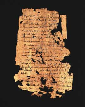 How to write in papyrus style