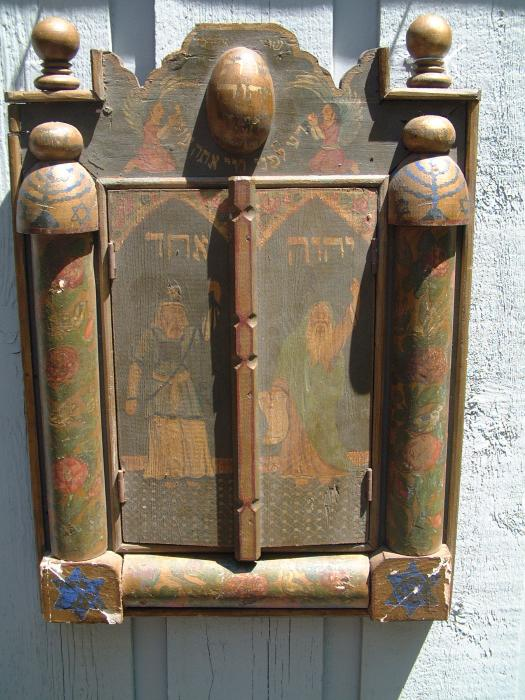 Antique Persian Jewish Sacred Altar Form Sheltering A