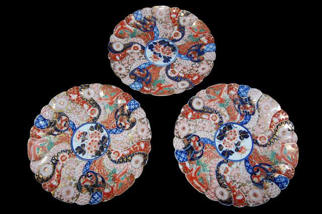 Antique Japanese Imari Plates - For Sale & Antique Japanese Imari Plates For Sale   Antiques.com   Classifieds