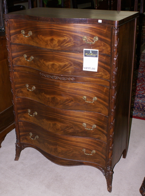 Very Nice Flame Grain Medium Brown Mahogany Serpentine Front High Chest For Sale