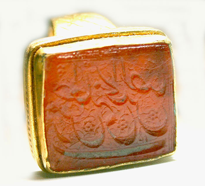 islamic carnelian seal ring mt 0258 for sale antiques