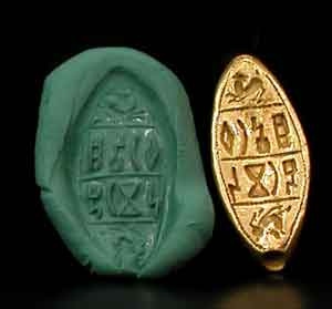 Ring With Inscription