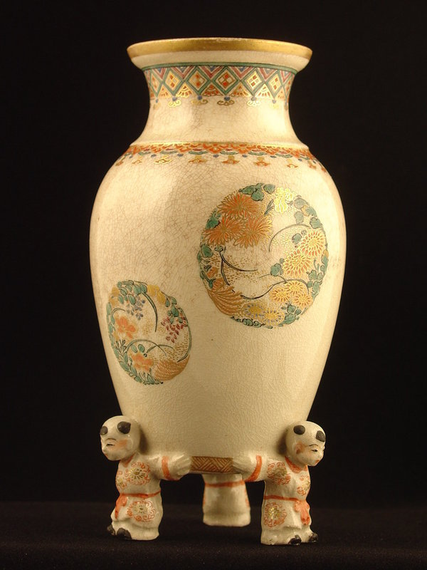 Satsuma Vase Marks Large 19th Century Signed Japanese
