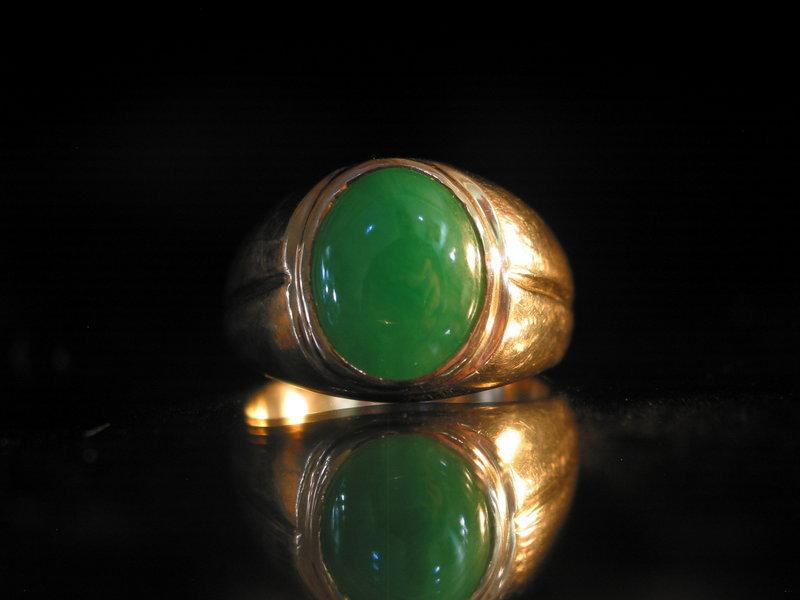 jadeite jewelry value - photo #3