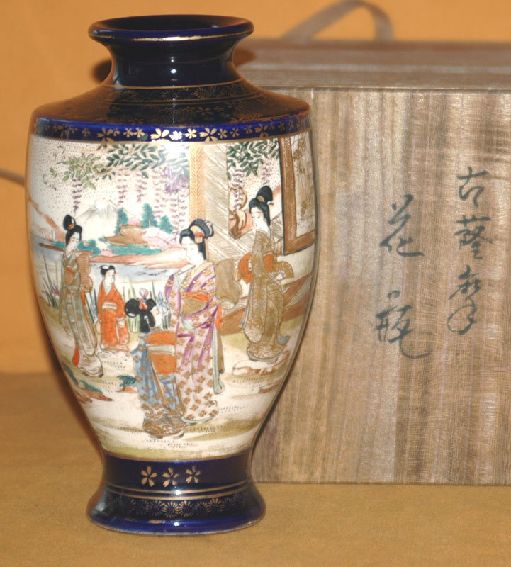 Antique Japanese Satsuma Vase Taisho Period C1920 For Sale
